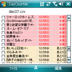 DayCounter on WM6Pro