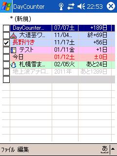 DayCounter on 2003SE